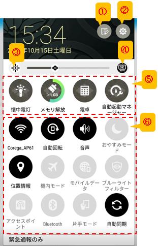 zf3-107