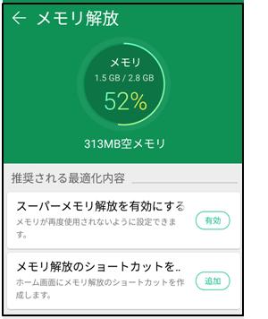 zf3-177