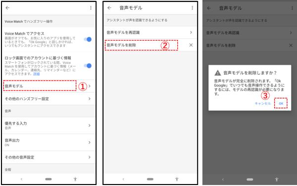 設定 ok グーグル スマートスピーカー「Google Home」の使い方|Lanhome