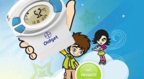 Didget, lo nuevo para Nintendo DS