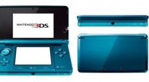 Nintendo 3DS llegará este mes