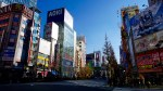 Akihabara is famous for its many electronics shops, and it's the center of otaku culture.