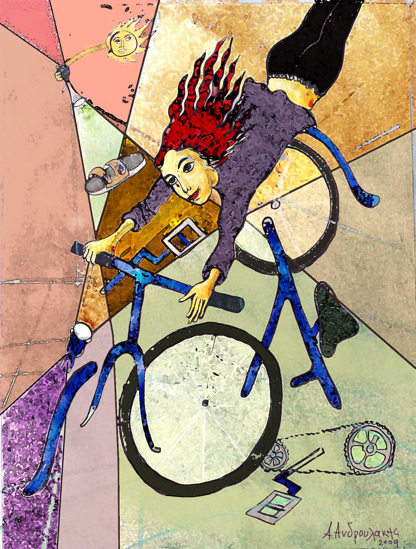 ποδηλατισσα