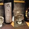 神田ガード下「KURARA」で、日本酒と糠漬けを楽しむ。