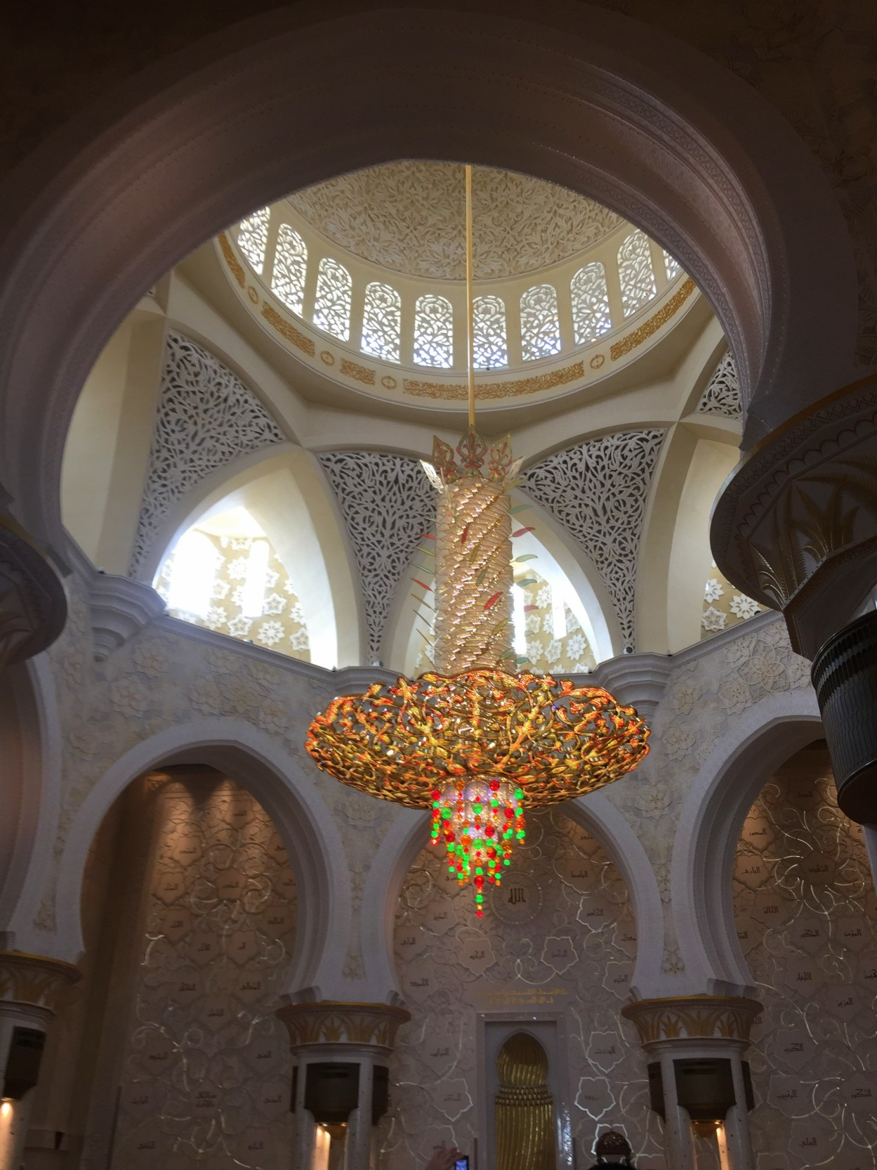 The Grand Mosque in Abu Dhabi