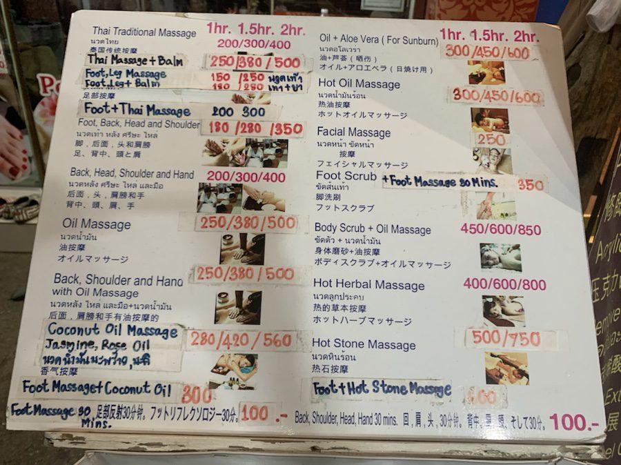 Review | Gold Hand Thai Massage (Chiang Mai)