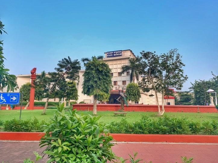 State museum in Bhubaneshwar