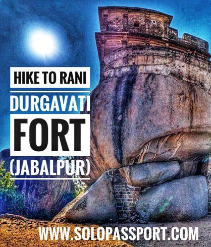 Rani Durgavati Fort (Jabalpur)