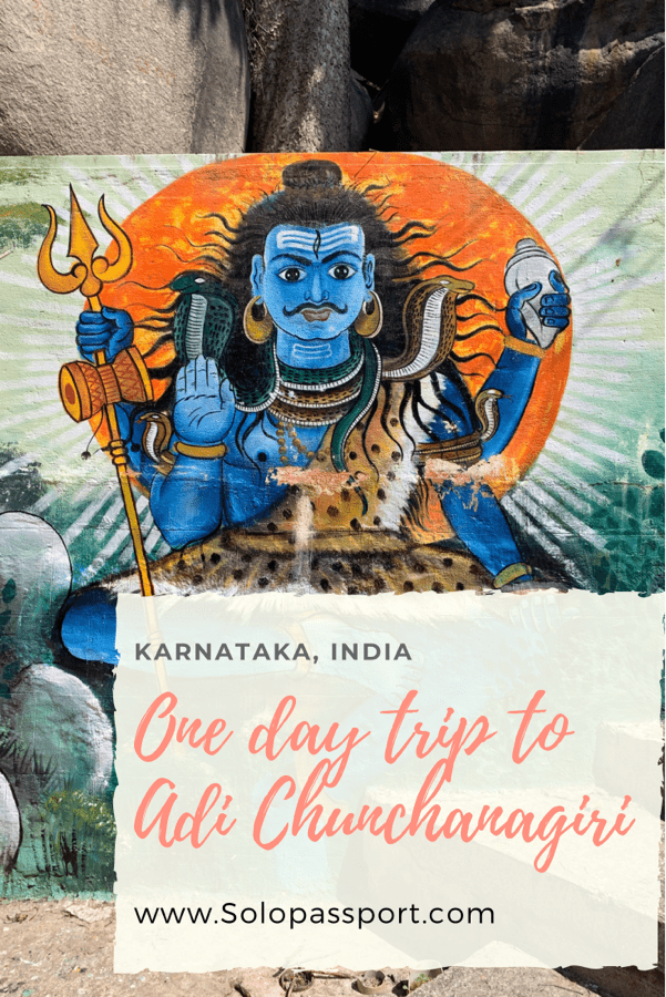 PIN for later reference - One day trip to Adi Chunchanagiri