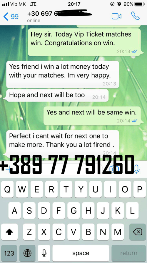 VIP TICKET FIXED MATCHES SURE WIN MANIPULATED FIXED MATCHES