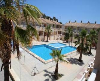 Guardamar del Segura,Alicante,España,2 Bedrooms Bedrooms,1 BañoBathrooms,Pisos,11924