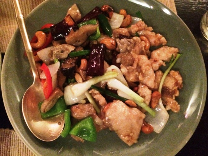 My Last Dinner in Bangkok: Chicken with Cashew Nut at Lemongrass Restaurant, March 2015.