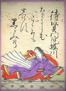 Taikenmon'in-no-Horikawa-image
