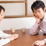 離婚時に話し合っておきたい養育費の重要なポイントとは?