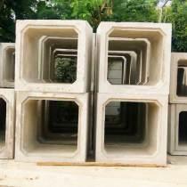 Type RC Box Culvert