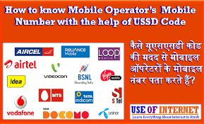 How To Check Own Mobile Number – Airtel, Aircel, Jio, Idea, Vodafone, { By USSD code }