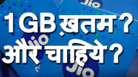 How to Increase jio 4G speed after 1GB data limit