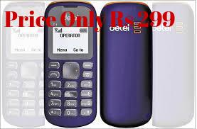 detel d1 mobile phone Rs 299 : Features, specifications, Price, How to Buy and all Details