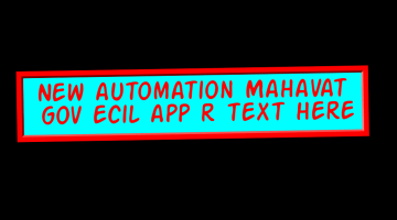 New automation Mahavat gov ecil app download for android and Pc from play store