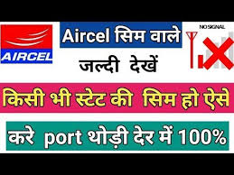 How To Generate Aircel UPC Code Online To Port Out without network ( ekyc.aircel )