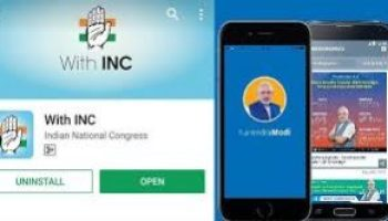 With Inc App Is Removed from google play store by congress { all details of  data