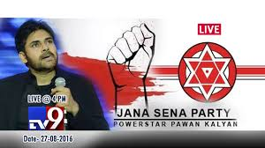 Janasena Power Champ App download for android Mobile and Pc