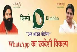 Patanjali Kimbho ( kimbo ) App Download Free for android or Ios By Play store