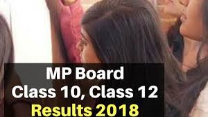 MPBSE App Download To check Mp 10th And 12th Result online