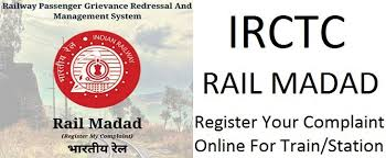 New Rail Madad App Download For Android or iOS by Play store