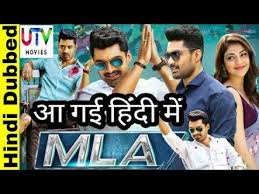 ###MLA Ka Power Hindi Dubbed Movie In HD 720p By Filmywap.com or Torrent