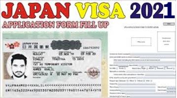 Japan Visa Application Form – Japan Visa Requirements – Japan Travel Visa Information