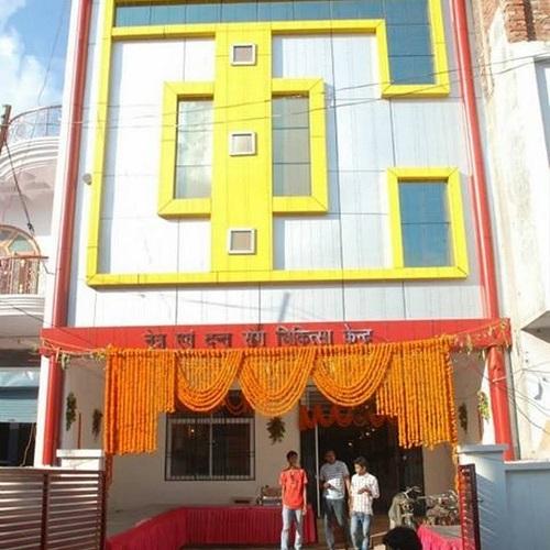 Dr. Navendu's Eye care centre