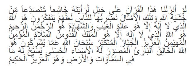 prière musulmane contre la sorcellerie - prière contre la sorcellerie