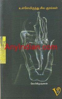 Photo courtesy: Anyindian.com