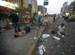 delhi-bomb-blast1