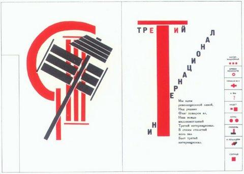 book-cover-by-el-dg1