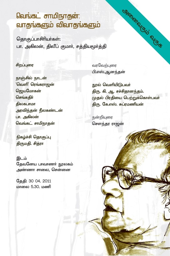 ve-saa-book-release