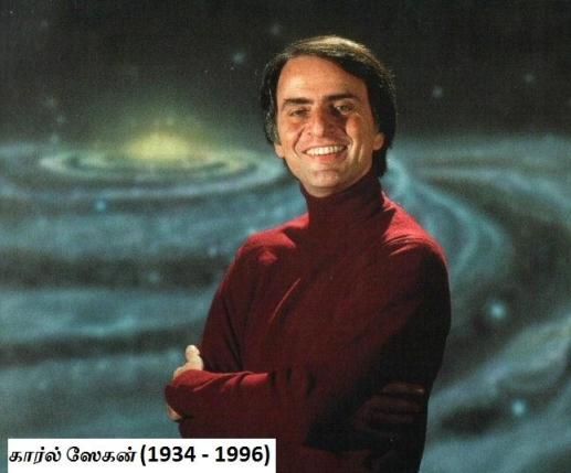 carl_sagan_1934_1996_science_universe_space_research