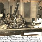 அஞ்சலி: கர்நாடக சங்கீதக் கலைஞர் அனந்தலக்ஷ்மி சடகோபன்