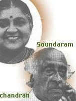 gandhigram_Soundiram_Ramachandran_TVS_Iyengar