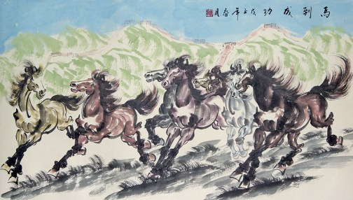 Chinese_Painting_Running_Horses
