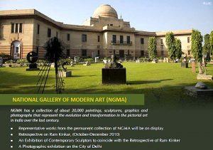 National_Gallery_of_Modern_Art_1