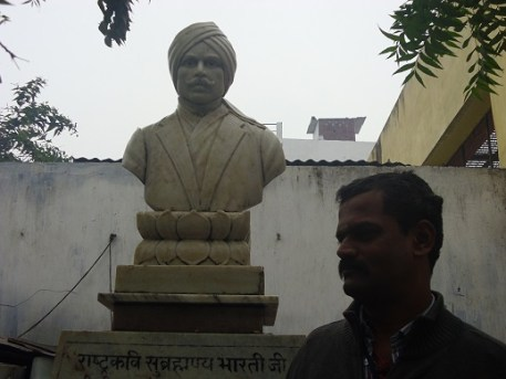 Subramania_Bharathiyaar_Kasi_varanasi_Stay_Statue_Memorial_Photos_Images