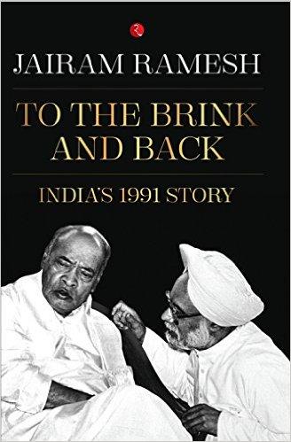 Jairam_Ramesh_To_the_Brink_and_Back