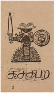 kanasu4
