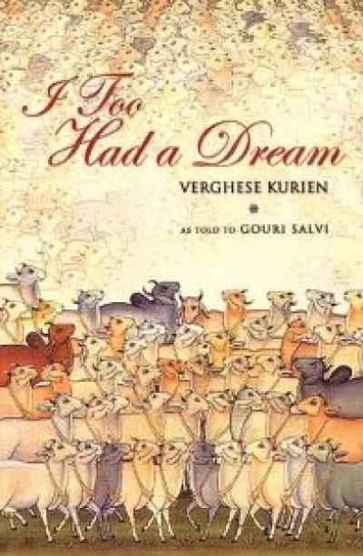 i_too_had_a_dream