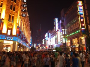 china-shanghai-shopping-social-credit-system