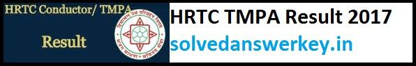 HRTC TMPA Result 2020