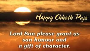 Chhath Puja FB Cover Photos