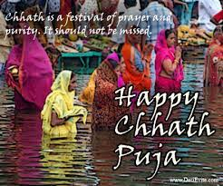 Daal Chhath Images